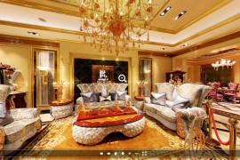 家具360全景案例演示