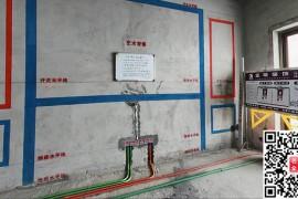 工程可视化记录-广州360全景