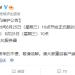 绝地求生8月25日更新内容汇总 8.25吃鸡更新维护公告-深圳360全景航拍720全景
