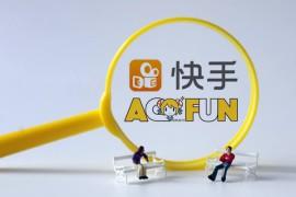 快手会员功能将永久免费,抖音发布升级版青少年模式-广东广州深圳佛山东莞360全景VR全景720航拍全景