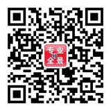广东深圳市广州市佛山市东莞市VR全景,360全景拍摄公司哪家好?哪家可以航拍全景?(转摘)